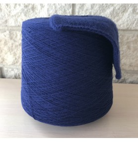 Cashmere | Синий