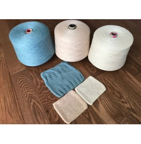 Yak wool | Бежевый